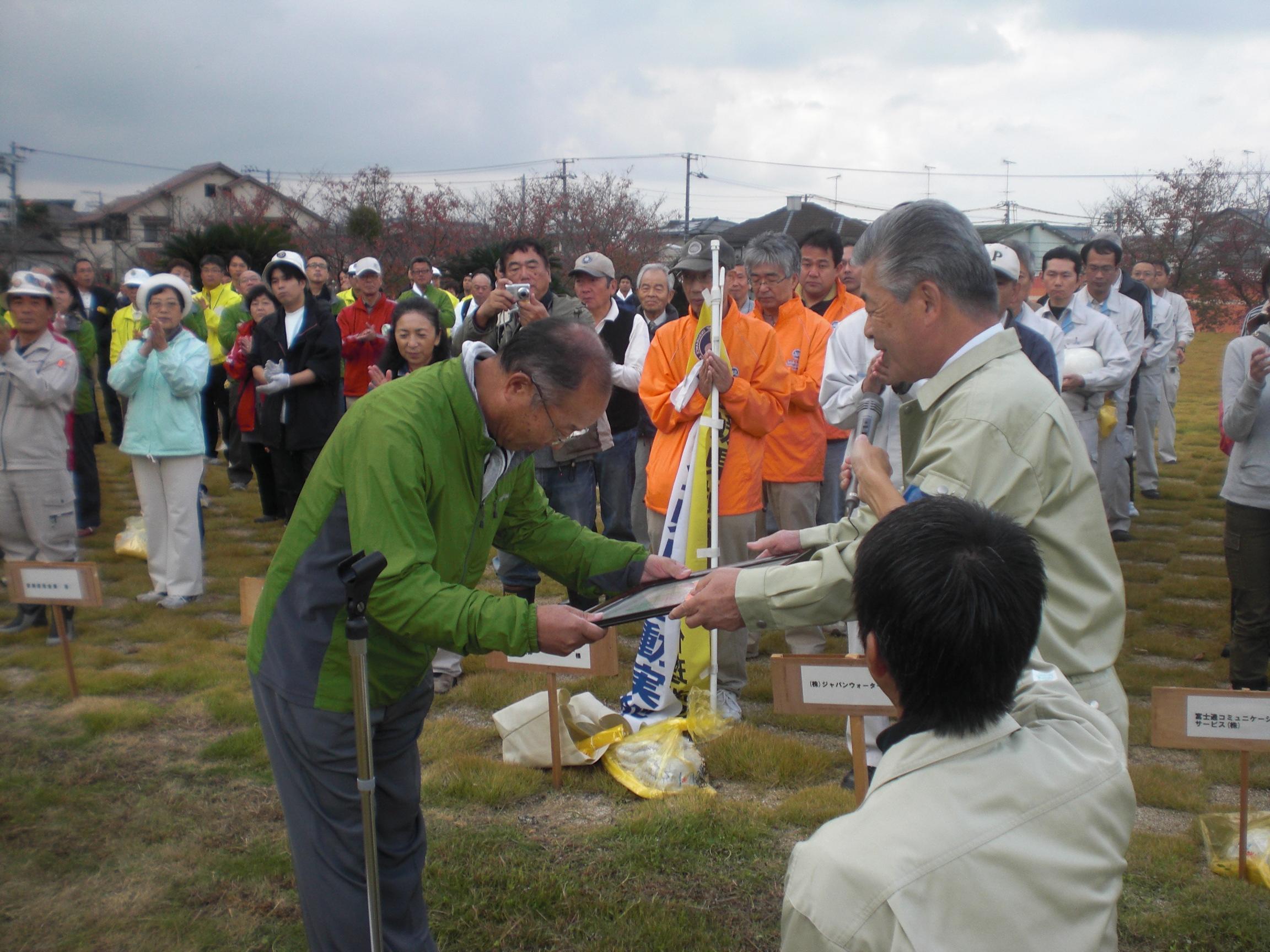 石手川ダム清掃2011.11.13.JPG
