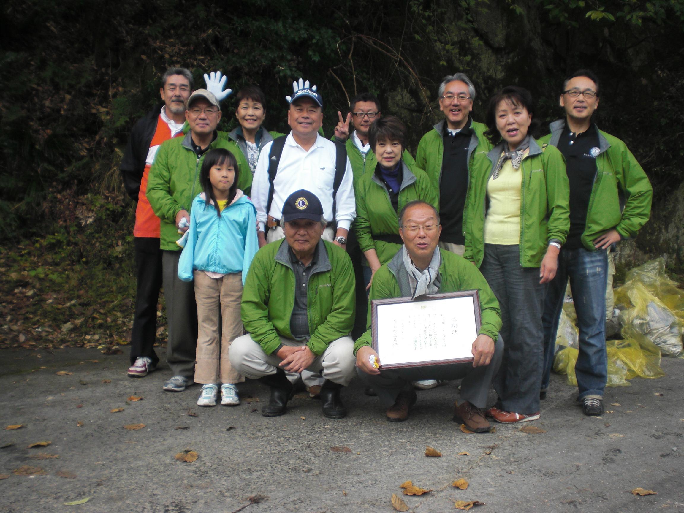 3石手川ダム清掃2011.11.13.JPG