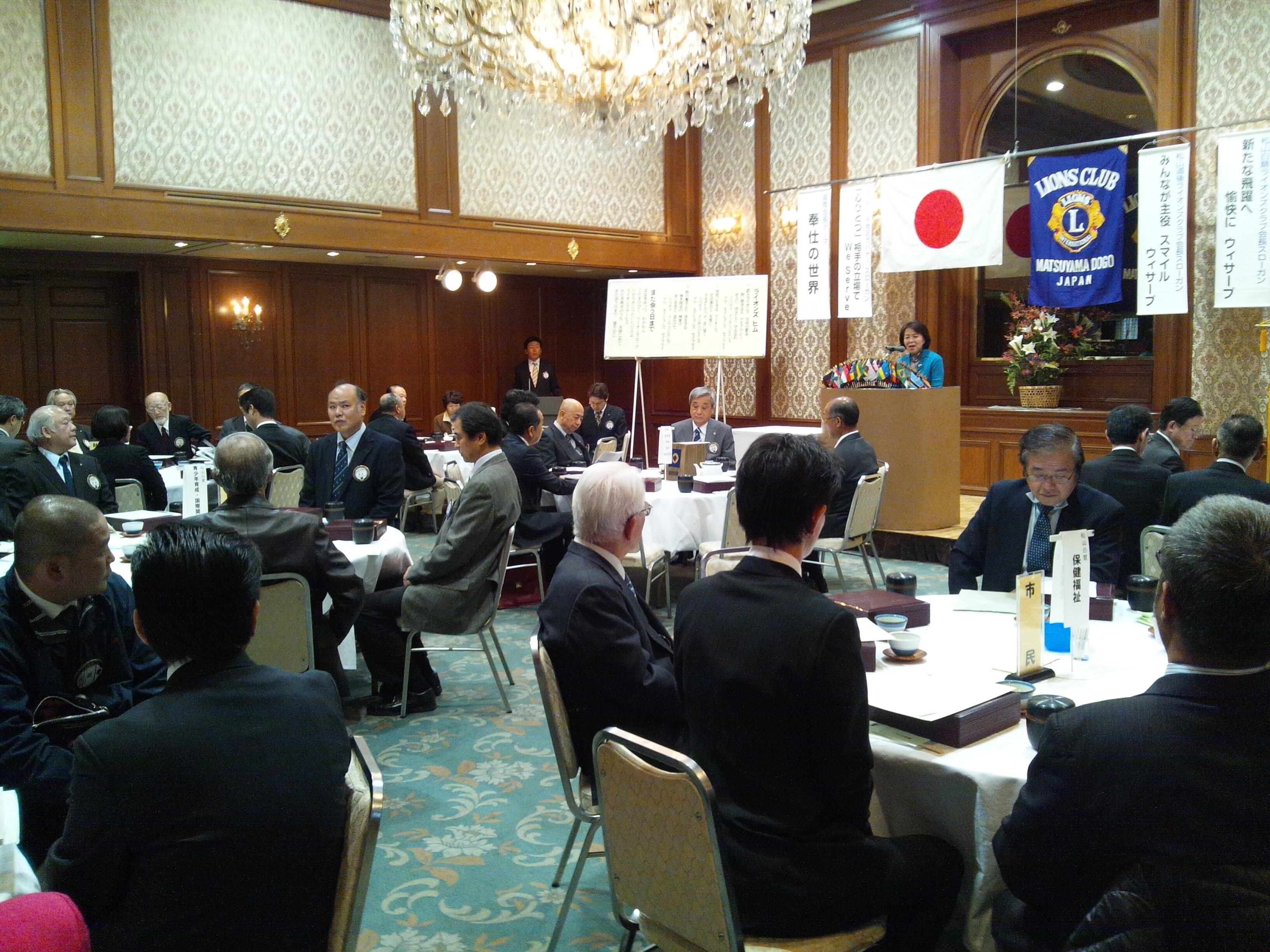 2012.11.15松山白鷺との合同例会1.JPG
