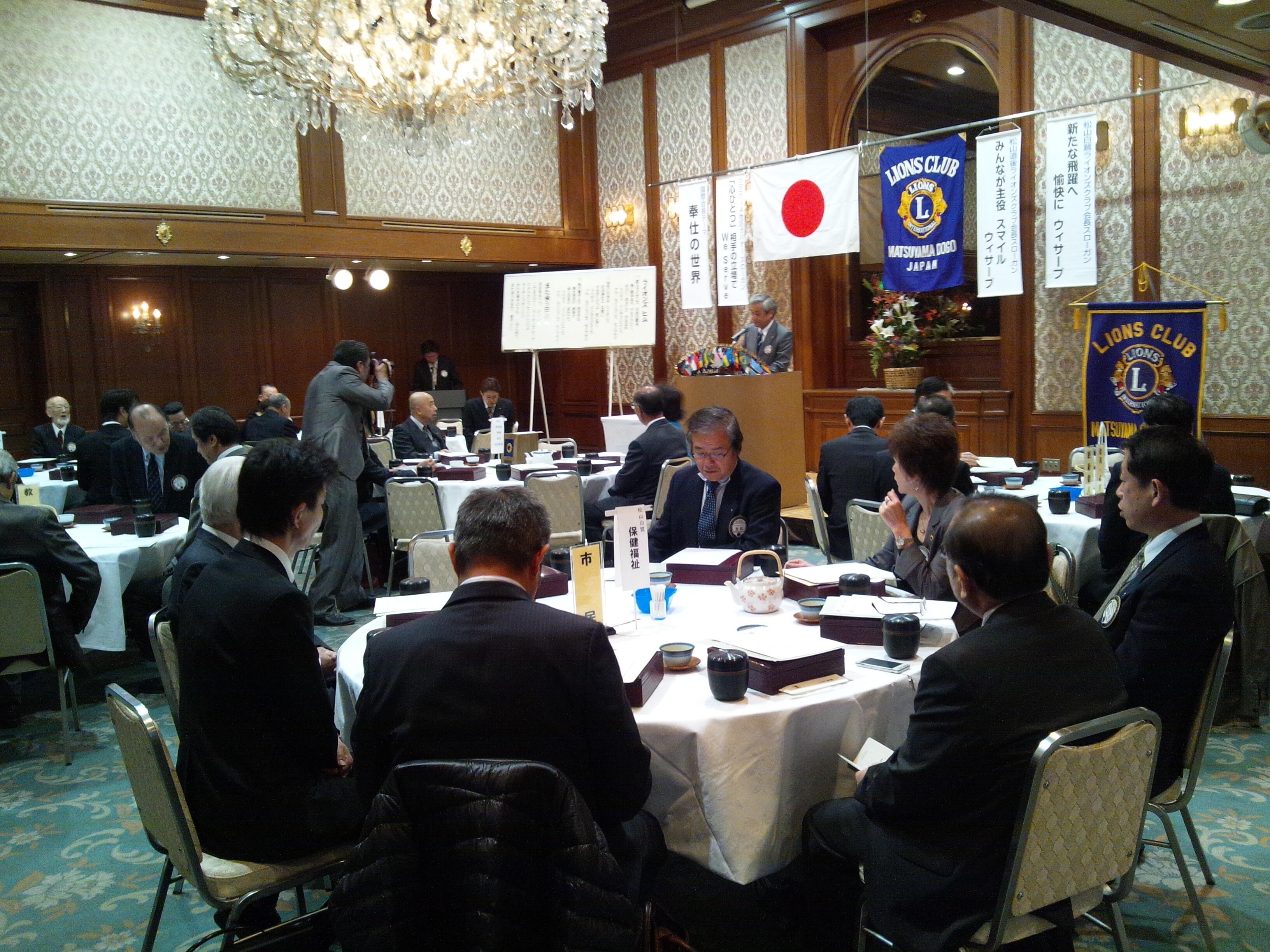 2012.11.15松山白鷺との合同例会2.JPG